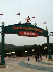 no Disney, thank YOU.